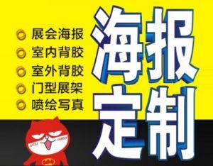 海报千赢pt手机客户端