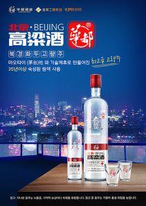 酒厂海报设计千赢pt手机客户端公司