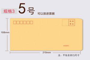 5号信封千赢pt手机客户端,信封设计,信封模板,信封尺寸,信封格式,信封图