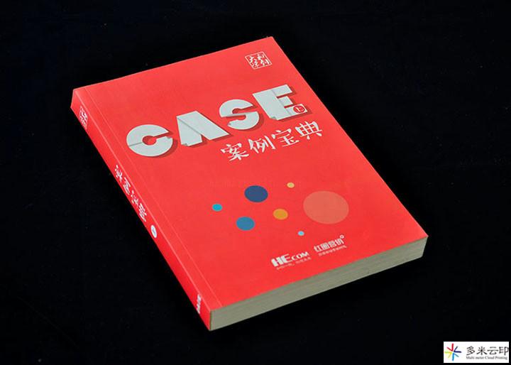 书籍合集.jpg