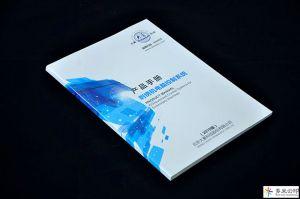 北京画册千赢pt手机客户端服务-大豪科技产品手册