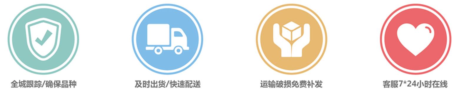 企业画册设计印刷-A5[规格210*140mm]铜板纸-封面覆光膜(图9)