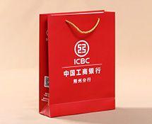 中国银行,农村信用社,邮储银行,工商银行app下载千赢手机app下载设计千赢pt手机客户端制作